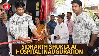 Sidharth Shukla Inaugurates A Hospital Ward At The Brahma Kumari Hospital Foundation
