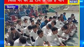 लुहणू मैदान में ओपन क्रिकेट प्रतियोगिता का शुभारम्भ || ANV NEWS BILASPUR - HIMACHAL