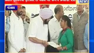 आदर्श मुख्यमंत्री पुरस्कार से नवाजे गए कैप्टन अमरिंदर सिंह || ANV NEWS PUNJAB