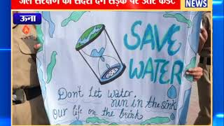 एनसीसी कैडेट्स ने निकाली जन जागरूकता रैली || ANV NEWS UNA - HIMACHAL