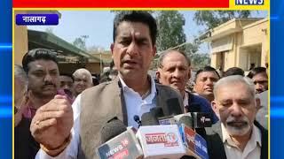 विधायक लखविंदर सिंह ने किया अस्पताल का निरीक्षण || ANV NEWS NALAGARH - HIMACHAL