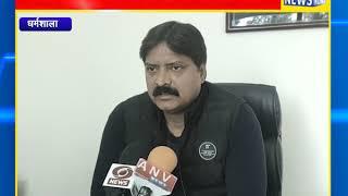 नगर निगम का कल होगा बजट पेश || ANV NEWS DHARAMSHALA - HIMACHAL