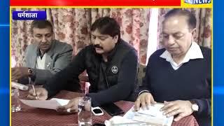 जनचेतना संस्था ने सीयू, एयरपोर्ट विस्तार पर की चर्चा || ANV NEWS DHARAMSHALA - HIMACHAL