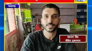 चोर ने मोबाइल की दुकान को बनाया निशाना || ANV NEWS NALAGARH - HIMACHAL