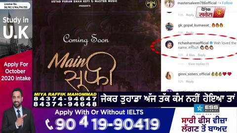 Main Sufi l Master Saleem l New Punjabi Song 2020 l Dainik Savera
