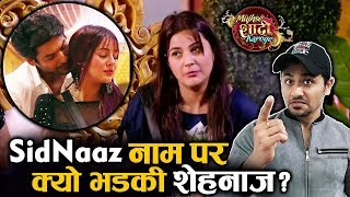 Mujhse Shadi Karoge: Shehnaz GETS Angry On Boys For Involving SIDNAZ In Task | Sidharth Shukla