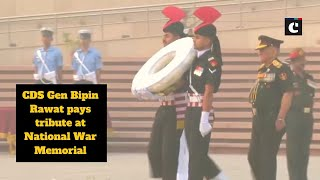 CDS Gen Bipin Rawat pays tribute at National War Memorial