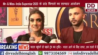 Mr. & Miss. India Superstar 2020 के ग्रांड फिनाले का शानदार आयोजन   Divya Delhi News