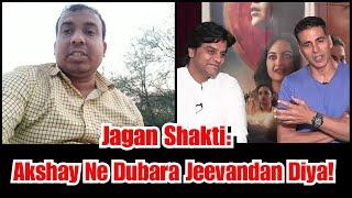 Jagan Shakti: Akshay Kumar Ne Mujhe Dubara Jeevandan Diya!
