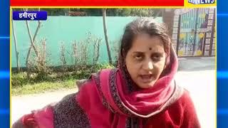 बस सुविधा न होने से परेशान ग्रामीण || ANV NEWS HAMIRPUR - HIMACHAL