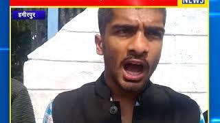 फर्जी डिग्री प्रकरण मामले पर सरकार को लिया आड़े हाथो || ANV NEWS HAMIRPUR - HIMACHAL