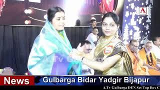 Appaji Gurukul School Annual Day Celebration A.Tv News 25-2-2020