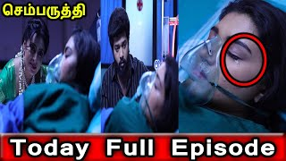 SEMBARUTHI SERIAL TODAY FULL EPISODE|SEMBARUTHI SERIAL 25th Feb 2020|SEMBARUTHI 25/02/2020 EPISODE