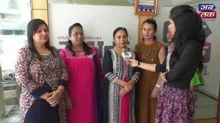 Rajkot| Raghuvanshi Maitri Mandal organized women's sports festival| ABTAK MEDIA