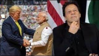 आप भी देखिये डोनाल्ड ट्रंप की फटकार को पाकिस्तानी मीडिया ने कैसे दिखाया ?