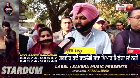 Exclusive: Vidhan Sabha के बाहर AAP Leaders का हंगामा
