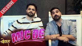 Mic De | Rohan Gokhale And Rohan Pradhan Exclusive Interview | Bonus | Marathi Movie