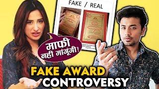 Mahira Sharma Refuses To Apologise To Dada Saheb Phalke Awards | Fake Award Controversy