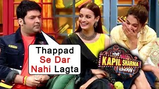 The Kapil Sharma Show | Kapil Sharma FLIRTS With Diya Mirza And Taapsee Pannu | Thappad