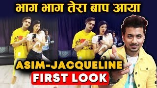 Asim Riaz With Jacqueline Fernandez FIRST LOOK | NEW Music Video | Bigg Boss 13 Fame Asim
