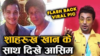 Asim Riaz With King Shahrukh Khan old Photo Breaks Internet | Bigg Boss 13 Fame