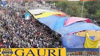सुप्रीम कोर्ट ने शाहीन बाग मामले की सुनवाई 23 मार्च तक टाली