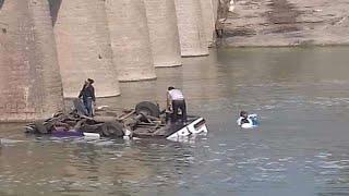 Rajasthan Accident News // बूंदी में बारातियों से भरी Bus नदी में गिरी, 25 लोगों की मौत