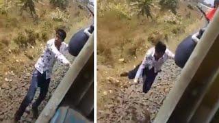 #Tik Tok // चलती हुई ट्रेन से गिरा युवक और उसके बाद जो हुआ वह बहुत खतरनाक // THE NEWS INDIA
