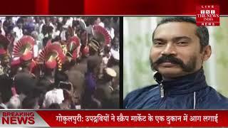 #Sikar news // राजकीय सम्मान के साथ किया गया #शहीद रतन लाल का #अंतिमसंस्कार