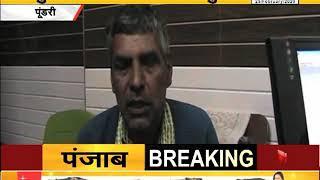 GUNNAH ||PUNDRI : खेत में युवक का शव मिलने से मचा हड़कंप || JANTA TV