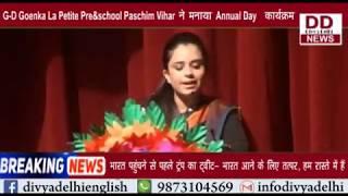 G.D Goenka La Petite Pre-school Paschim Vihar ने मनाया Annual Day  कार्यक्रम