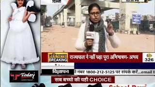 देखें DELHI के हिंसा वाली जगहों की GROUND REPORT