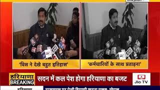सरकार पर जमकर बरसे नेता विपक्ष Mukesh Agnihotri