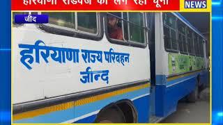 सोशल मीडिया के दुरूपयोग का मामला || ANV NEWS JIND - HARYANA