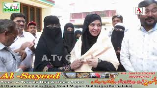 Kaneez Fatima MLA Gulbarga Ke Hathon Gulshan e Arfaat Colony Mein Sadak Ke Tameeri Kaam Ka iftetaha