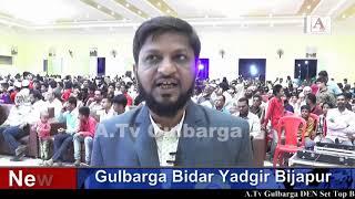 Innovative international School Gulbarga Mein Annual Day Ka ineqaad A.Tv News 26-2-2020