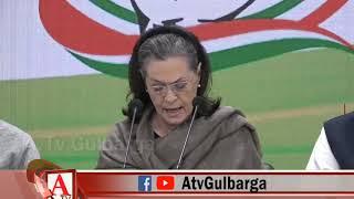 Congress President Smt. Sonia Gandhi Addresses Media at AICC HQ On #DelhiViolence