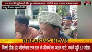 सपा नेता और पुलिस के बीच हुई जबर्दस्त झड़प!, कोर्ट के बाहर जमकर मचाया उत्पात