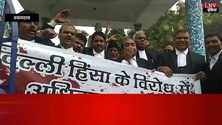 दिल्ली में हिंसक घटनाओं को लेकर अधिवक्ताओं ने अंबेडकर की प्रतिमा के पास किया प्रदर्शन