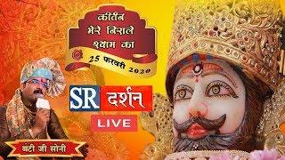 Khatu Fagun Utsav||Kirtan Nirale Shyam Ka||Thandla||Live||Banti Soni Live