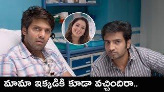 మామా ఇక్కడికి కూడా వచ్చిందిరా.. | 2020 Telugu Movie Scenes | Aishwaryabhimasthu
