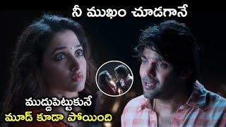 ముద్దు పెట్టుకునే మూడ్ కూడా పోయింది | 2020 Telugu Movie Scenes | Aishwaryabhimasthu