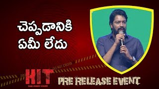ALLARI NARESH Speech  HIT Movie Pre Release Event | Vishwak Sen | Ruhani Sharma | Nani