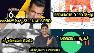 TechNews in telugu 576:Realme 6 pro specifications,Redmi note 9 pro with isro,Oppo Watch,SBI IPO
