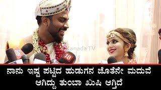 ಮದುವೆ ನಂತರ ಚಂದನ್ ಶೆಟ್ಟಿ & ನಿವೇದಿತಾ ಗೌಡ ಹೇಳಿದ್ದೇನು | Chandan Shetty Niveditha Marriage Press Meet