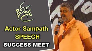 Sampath Speech At Bheeshma Movie Success Meet | Nithiin | Rashmika | Venky Kudumula