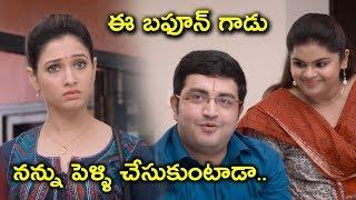 ఈ బఫూన్ గాడు నన్ను పెళ్ళి చేసుకుంటాడా..| 2020 Telugu Movie Scenes | Aishwaryabhimasthu
