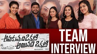 Anukunnadi Okati Ayinadi Okati Movie Team Interview | Top Telugu TV