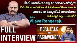 Vijaya Rangaraju Exclusive Interview | Real Talk With Raghavendra | Top Telugu TV