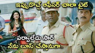 పర్వాలేదు సార్ నేను లూస్ చేస్తానుగా - Suriya Latest Movie Scenes